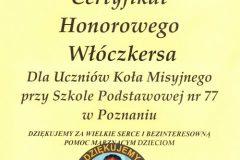certyfikat_honorowego_wloczkerstwa