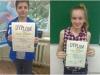 Duży sukces naszych uczniów!
