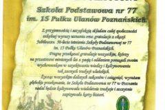 15_batalion_ulanow_poznanskich